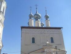 2020 год - православный календарь