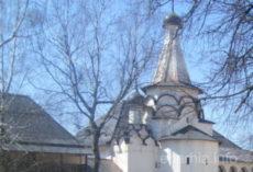 апрель 2021 церковные праздники