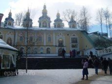 православный календарь 2020 декабрь