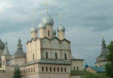 сентябрь 2021 православный календарь