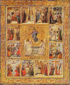 Икона Двунадесятые церковные праздники