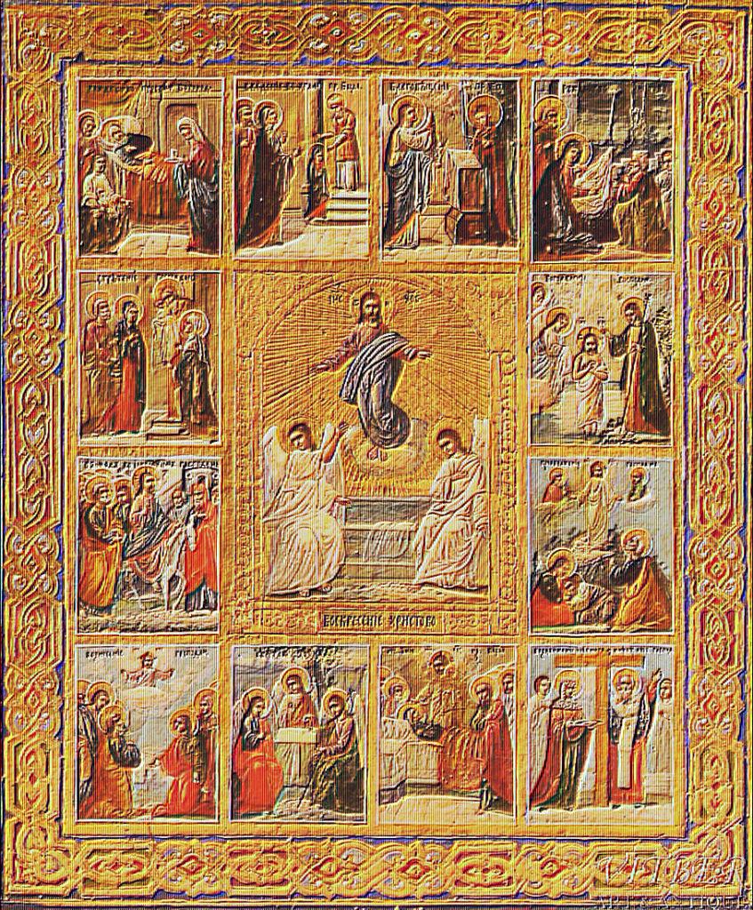 Двунадесятые праздники- православная икона