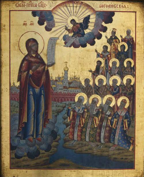 Боголюбской иконы Матери Божией