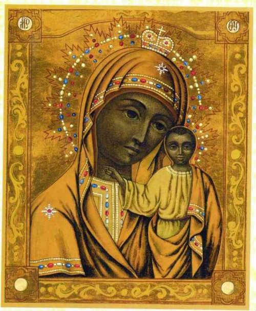 Божией Матери: Табынской