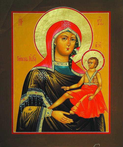 Кипрская икона Матери Божией
