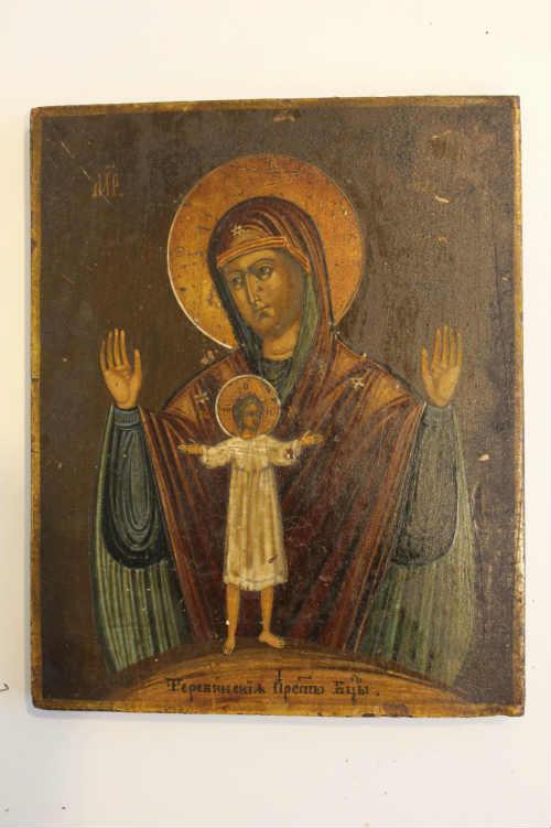 Теребенской (1654) иконы