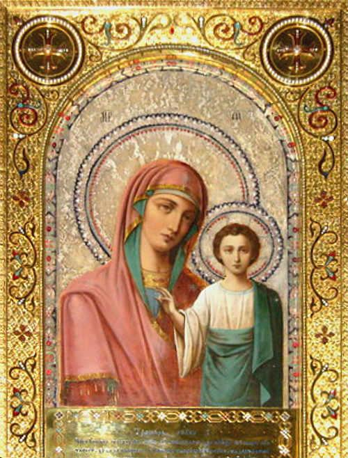 Коробейниковской-Казанской иконы Матери Божией