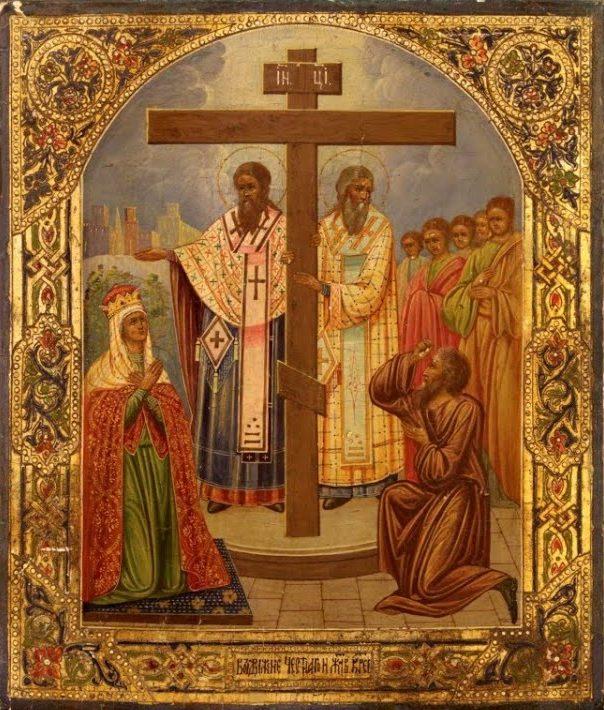 Икона Воздвижение Крестя Господня