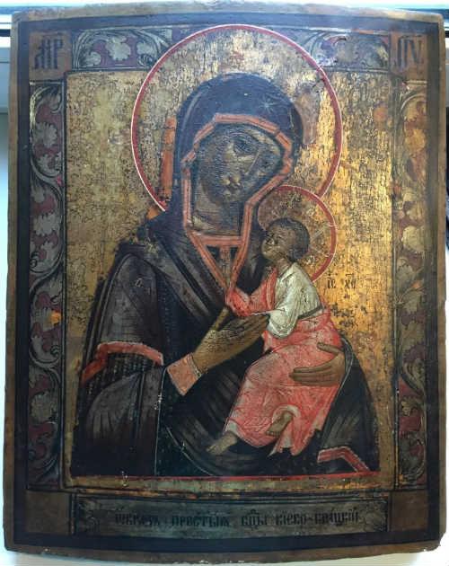 Киево-Братской иконы Матери Божией (1654)