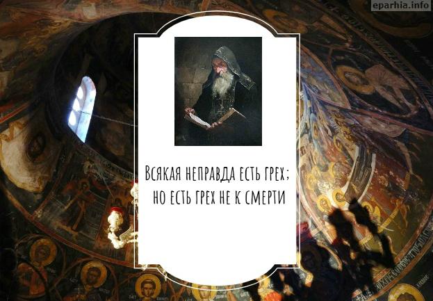 Библейские церковные открытки - неправда