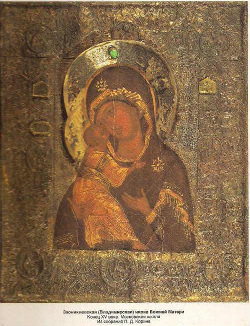 Заоникиевская (1588)