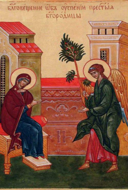 Гавлиил извещает Деву Марию о скором Успении