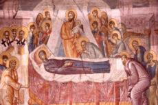 Праздник Успения Богородицы