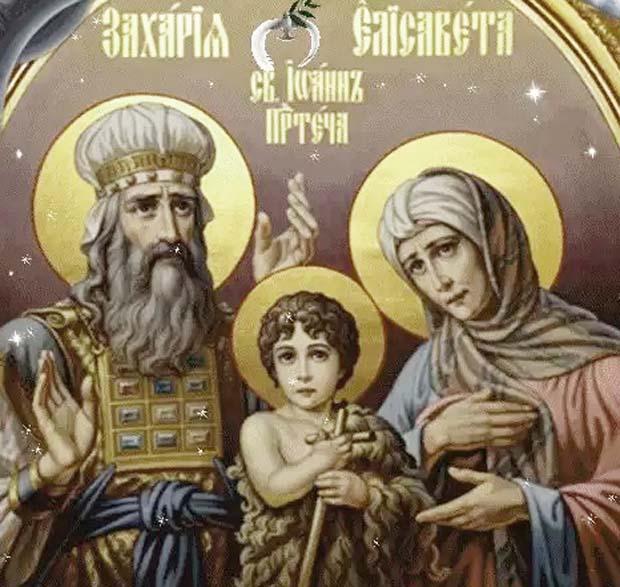 Захария и Елисавета, родители Предтечи
