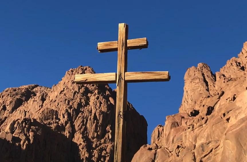 Крест - гора Синай