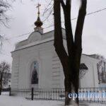 Часовня Александра Невского в Центральном парке в Костроме